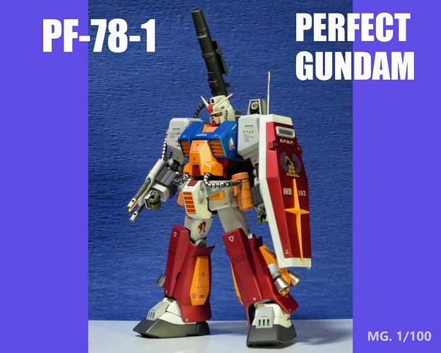 01 MG.パーフェクトガンダム PF-78-1