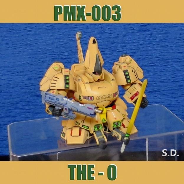 17-01 SD ジオ PMX-003 The-O