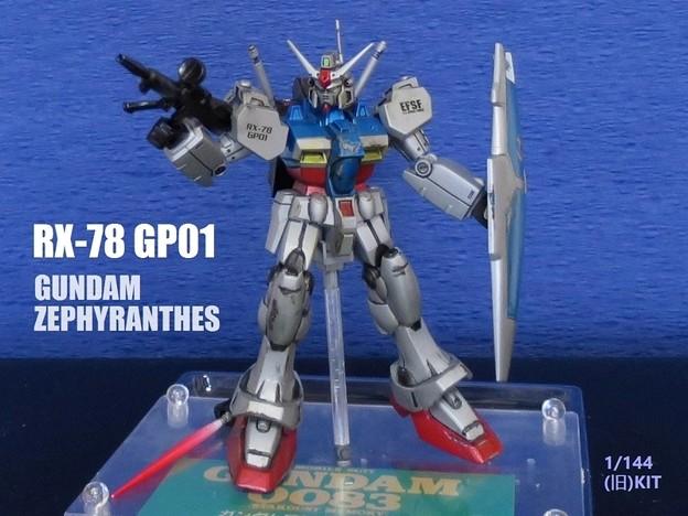 01 GP01 ゼフィランサス (旧)1;144
