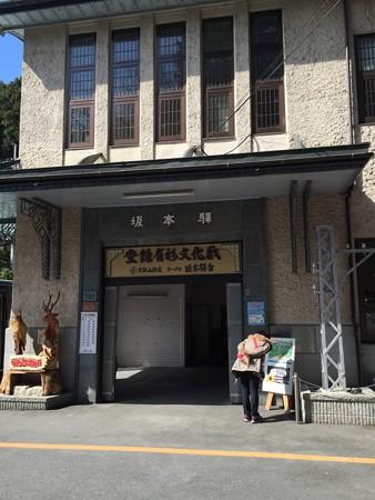20150402ケーブル坂本駅