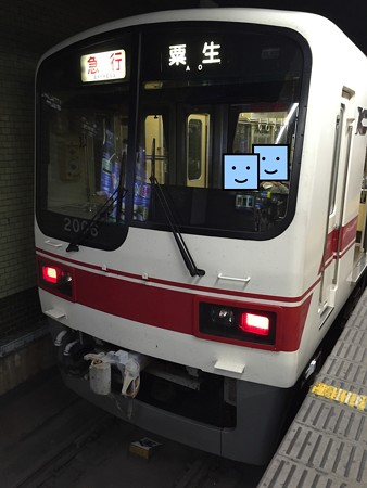 20150506神戸電鉄