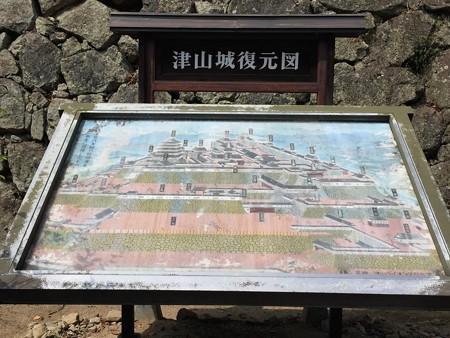 20160821津山城城(1)