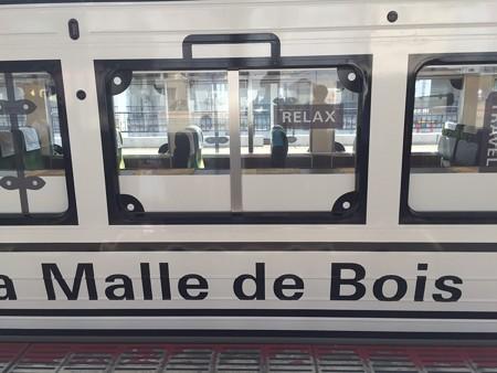 20160824La Malle de Bois(2)