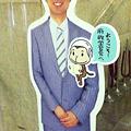 Photos: 20110726橋下知事のお出迎え?