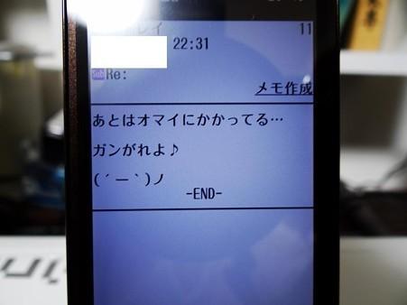 DSC04630_R