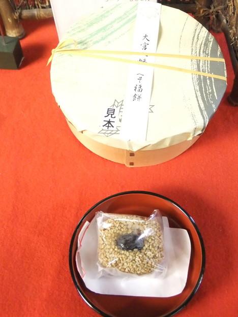 大宮八幡宮 (東京) 2011-3-27