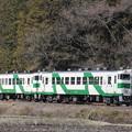 Photos: キハ40形1000番台キハ40-1001 普通烏山行き