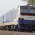 キハ48形キハ48-540クルージングトレイン 快速水郡線花回廊号