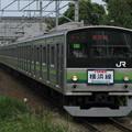 Photos: 205系クラH5編成