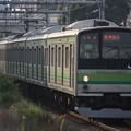 Photos: 205系クラH28編成 各駅停車東神奈川行き