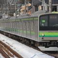 205系クラH28編成 各駅停車東神奈川行き