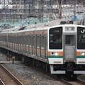 211系2000番台チタN51編成 普通東京行き