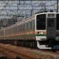 211系2000番台チタN54編成 快速アクティー東京行き