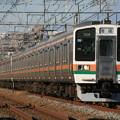 Photos: 211系2000番台チタN57編成 普通東京行き