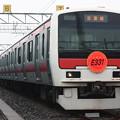 E331系ケヨAK1編成