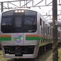 E217系コツF-53編成