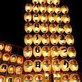 写真: 秋田竿燈