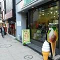 写真: ジェラートとチーズの店-札幌