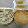 写真: チーズ-エポワス-札幌