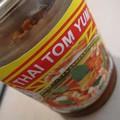 写真: ついに購入!トムヤムペースト