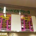 Photos: 『oasis  FUJI ROCK FESTIVAL'09』( ノД`)…     #cinerockfes