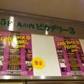 Photos: 『 ブランキー・ジェット・シティ  VANISHING POINT 』 ( ノД`)…   #cinerockfes