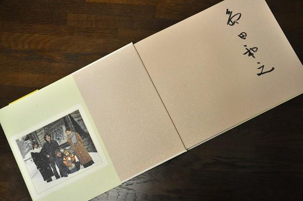 持参したアルバムに戴いた島田和之氏のサイン