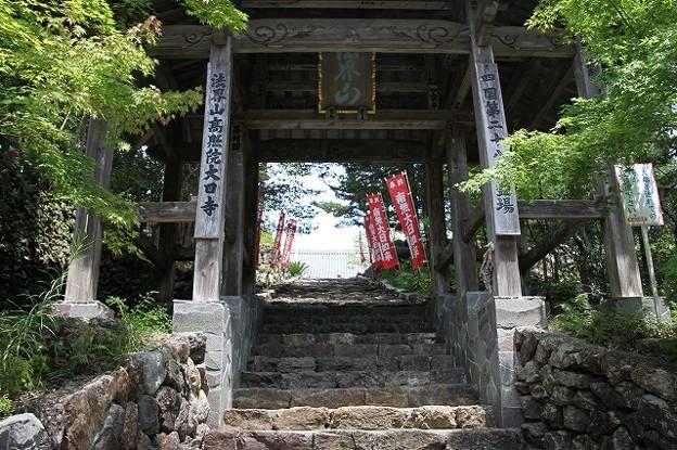 法界山 高照院 大日寺(1)-山門1
