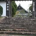 写真: 伽耶院(兵庫県三木市)(2)