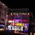 写真: クリスマス・イルミネーション(兵庫県小野市)(2)