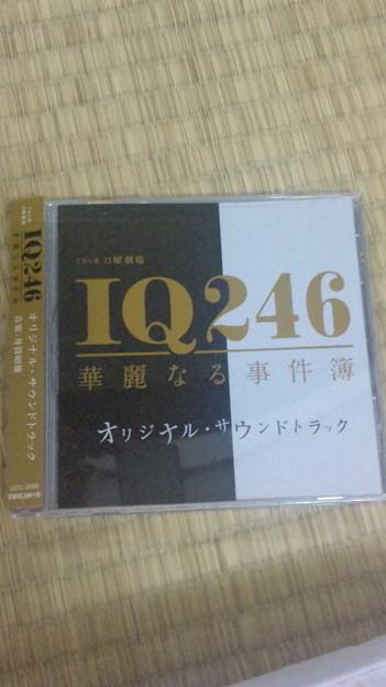 IQ246のサントラが届いた。早速聴こう。