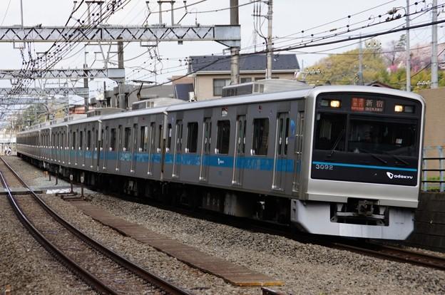 3092F 快速急行 新宿ゆき