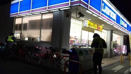 PC4 LAWSON 石岡東石岡二丁目店