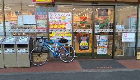 PC2 7-11 平塚大神
