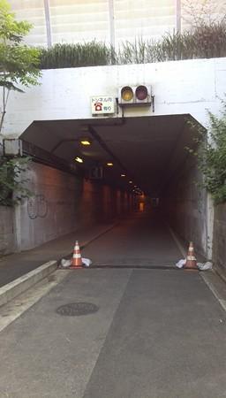 Zama baseのトンネル。もうそろそろここも改築されるだろうから。