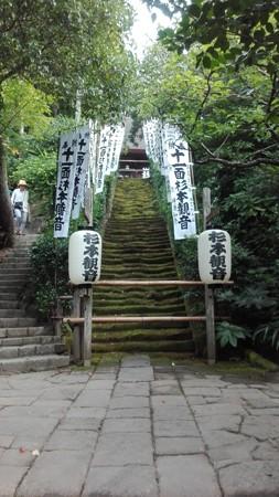 鎌倉最古の観音像 杉本観音