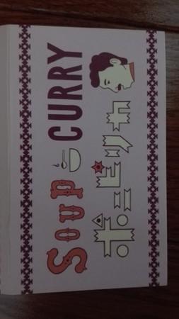 興味の引くお店のカード@ポニピリカ