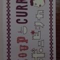 写真: 興味の引くお店のカード@ポニピリカ