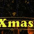 写真: 星降るクリスマス