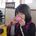 Photos: RIMG2676 - コピー