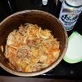 Photos: 日高屋のバクダン炒めパクってみた(笑)枝豆豆腐はあんまりうまくない…これだったら枝豆食うわ!
