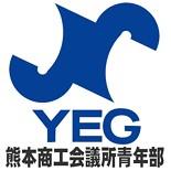 熊本YEG
