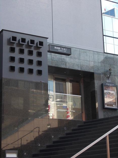 写真: 美術館「えき」Kyoto