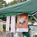 Photos: 熊谷妻沼手づくり市2016秋・51