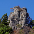 写真: 轟岩