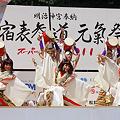 写真: しん_21 - 原宿表参道元氣祭 スーパーよさこい 2011