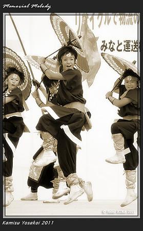 チーム☆利ゑ蔵_20 - かみす舞っちゃげ祭り2011