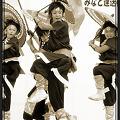 写真: チーム☆利ゑ蔵_20 - かみす舞っちゃげ祭り2011