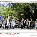 Photos: 霞童_22 - よさこい祭りin光が丘公園2011