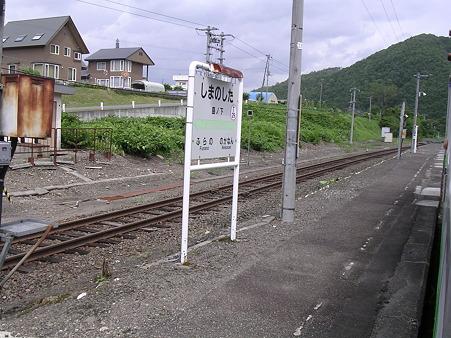 島ノ下駅6